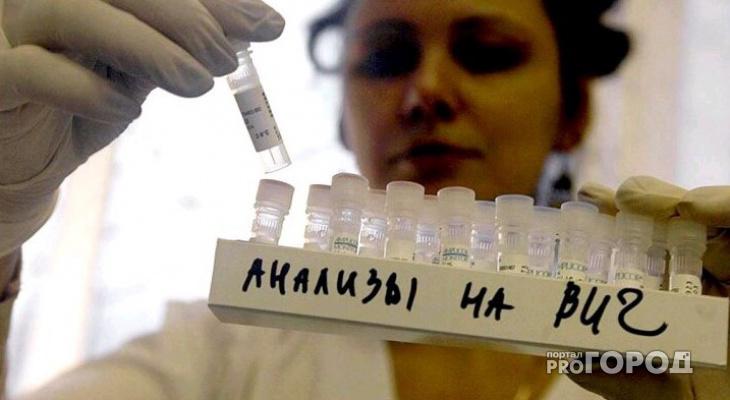 В Кировской области растет число заболевших ВИЧ