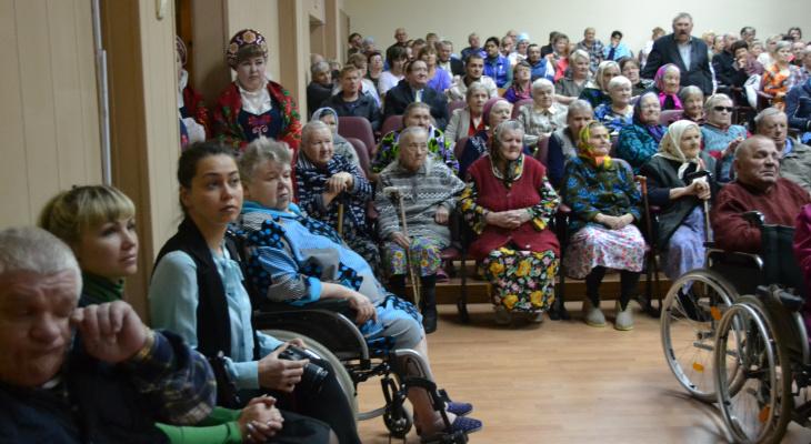 Поздравления пожилым людям и инвалидам