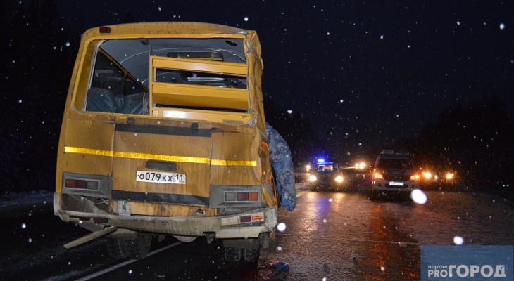 Что обсуждают в Кирове: ДТП со школьным автобусом и долг миллионера