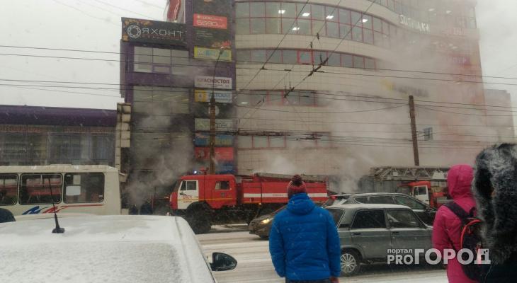 """В МЧС рассказали об обстоятельствах пожара в ТЦ """"Атлант"""""""