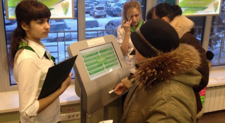 Сбербанк предупредил кировчан об угрозе в приложении «Сбербанк онлайн»
