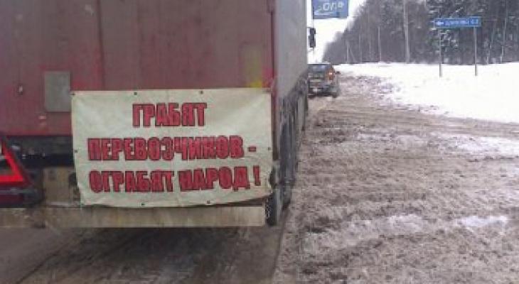 Кировчане поддержали всероссийскую забастовку дальнобойщиков