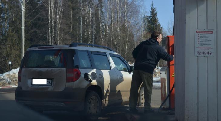 Повышение цены на бензин в Кирове проверит УФАС
