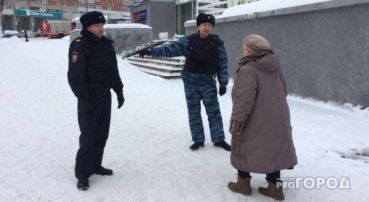 В Кирове оцепили территорию у «Детского мира»