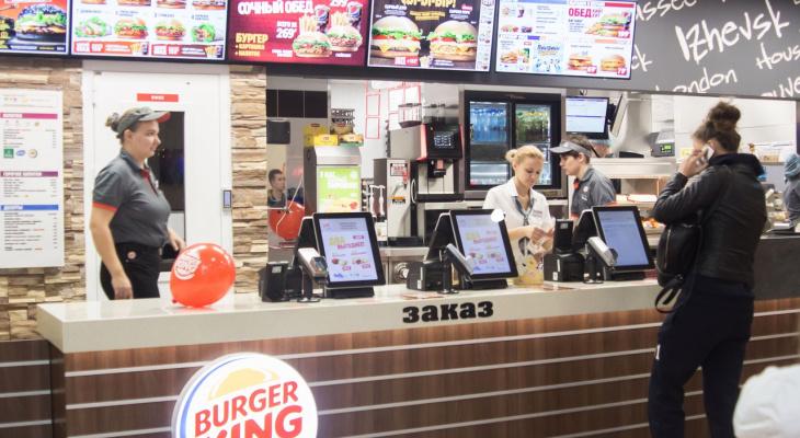 В Кирове может появиться первый ресторан «Бургер Кинг»