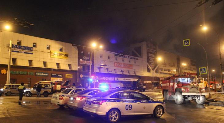 Все развлекательные центры в Кирове проверят после трагедии в Кемерове