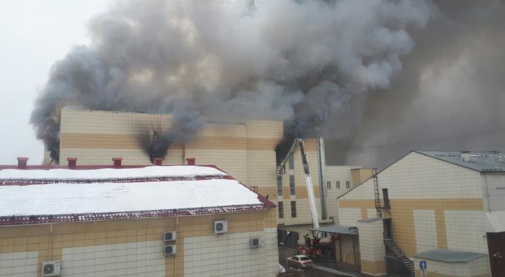"""Стали известны наиболее вероятные причины пожара в ТЦ """"Зимняя вишня"""""""