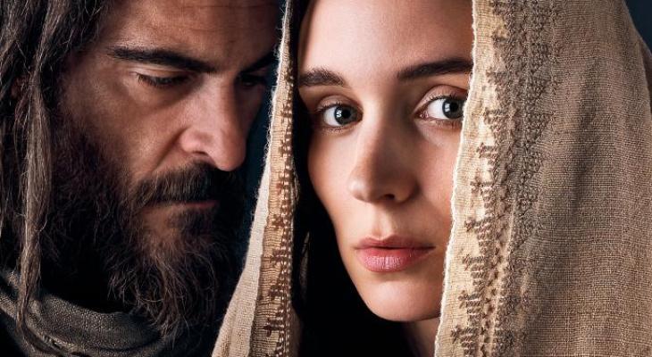 «Мария Магдалина»: еще одна трактовка вечной истории