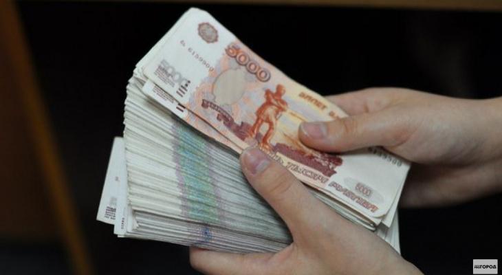 В налоговой объяснили, почему 1,5 миллиарда не дошли до кировского бюджета