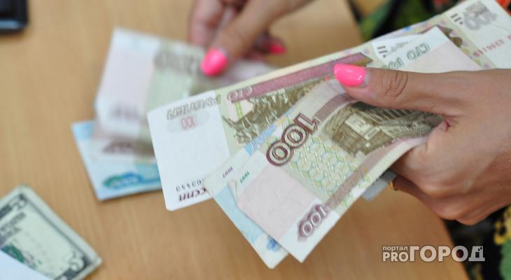 Прокуратура проверит законность поборов в одной из школ Кировской области