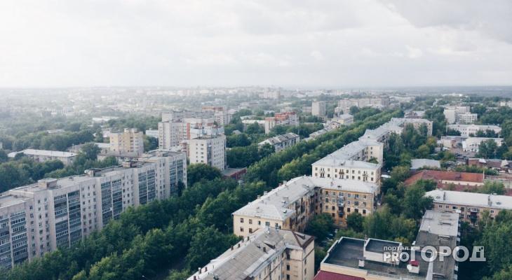 Тест: угадайте район Кирова на панорамах Google-карт