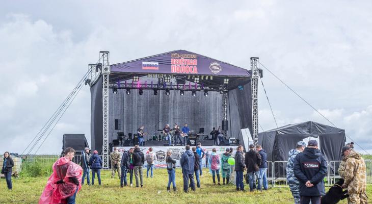 На рок-фестивале в Кирове выступят группа Trubetskoy и Найк Борзов