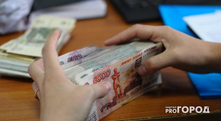 Сотрудница кировского банка присвоила 4 миллиона рублей своих вкладчиков