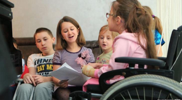 Власти Кировской области направят 14 миллионов на помощь детям-инвалидам