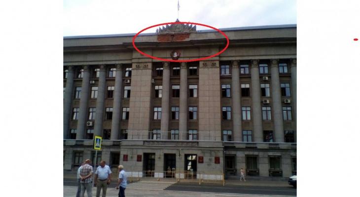 В правительстве Кировской области прокомментировали обрушение фасада своего здания