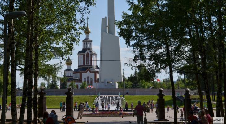 Следователи рассказали о работе по делу земли в парке Победы