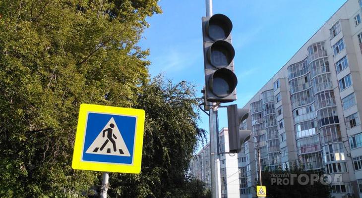 В Кирове займутся ремонтом светофоров, работающих на солнечных батареях