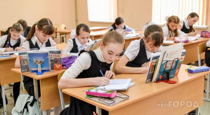 Более половины школьников Кировской области смогут учиться по бесплатным электронным учебникам