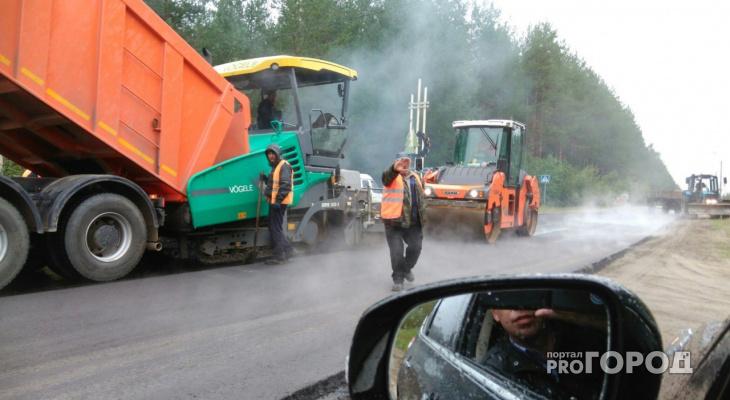 В Кирове отремонтируют еще четыре улицы