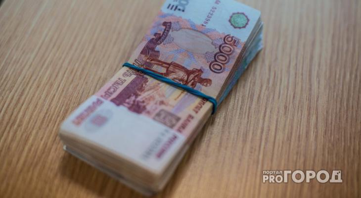 Бывший бухгалтер школы в Кировской области украла почти 3 миллиона