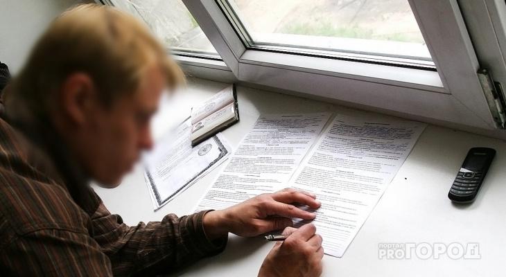 В Кирове судили «черных риелторов», которые обманули на 7 миллионов рублей