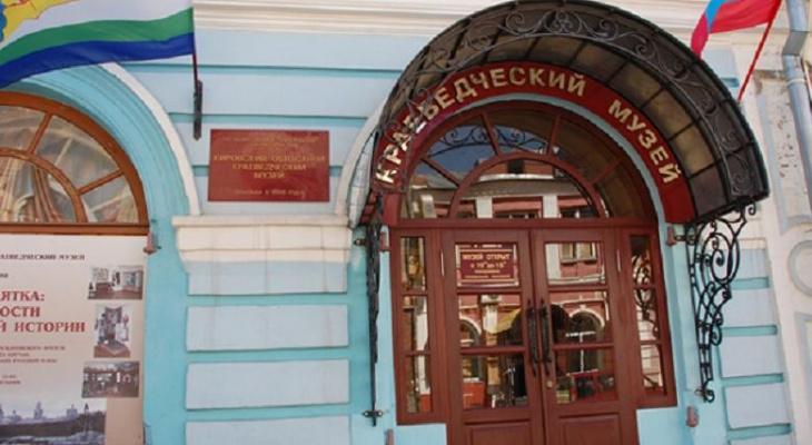 В Киров с реставрации вернулся уникальный музейный экспонат