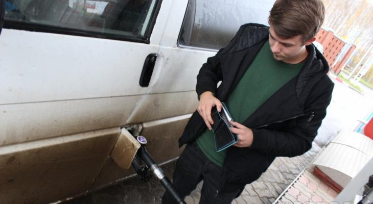 УФАС проверит повышение цен на бензин в Кирове