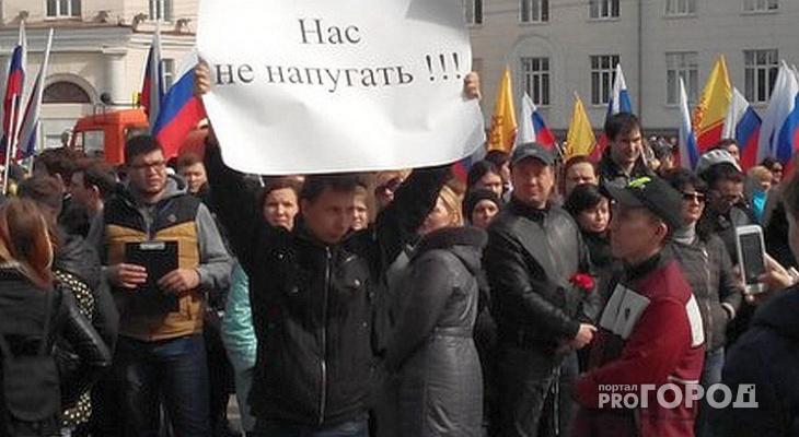 """""""Митинги дают надежду на лучшее"""": в Вахрушах пройдет митинг против строительства полигона"""