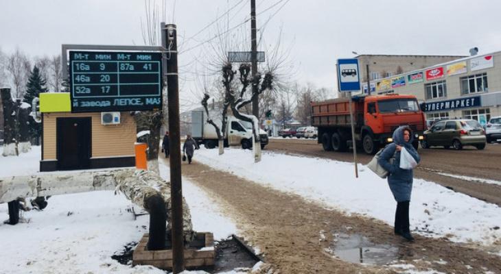 """В Кирове появилась еще одна """"умная остановка"""""""