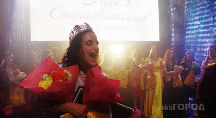 В Кирове выбрали самую красивую и талантливую старшеклассницу