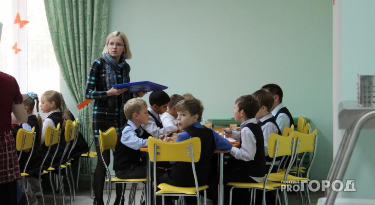 В школьной столовой в Кировской области массово отравились дети