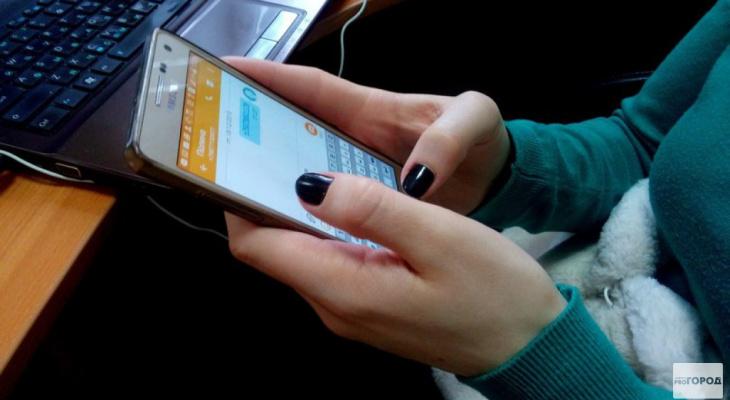 В 2019 году мобильный интернет подорожает на 15 процентов