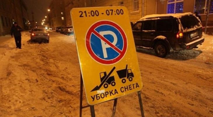 В Кирове проведут пять рейдов по эвакуации неправильно припаркованных авто