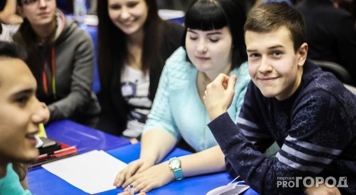 В Кировской области студенты вузов помогут школьникам в ранней профориентации