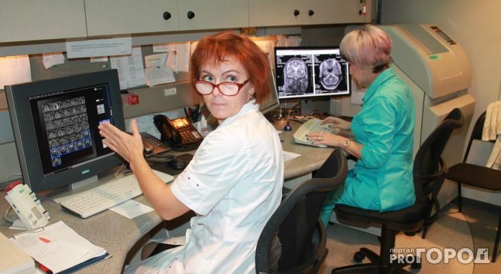 Опубликованы данные о зарплатах работников медицины в Кировской области
