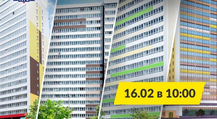 В Кирове пройдут экскурсии по новым жилым комплексам от КССК