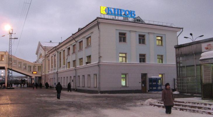 Кировская область оказалась в аутсайдерах рейтинга регионов по качеству жизни