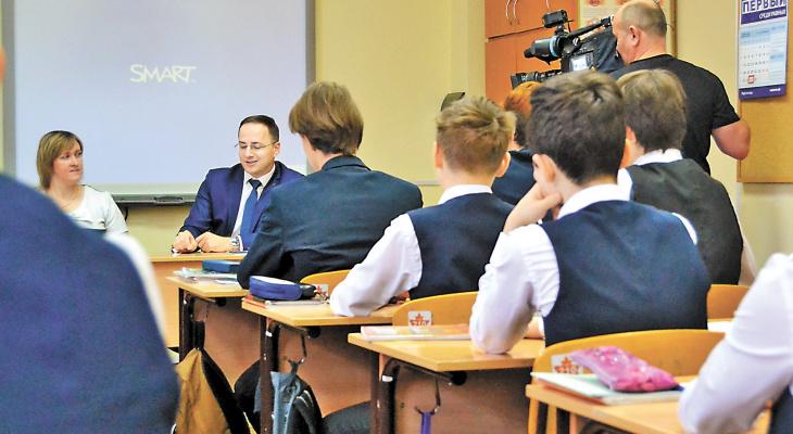 Какискусственный интеллект изменил все: в Кирове прошел первый «Урок цифры»