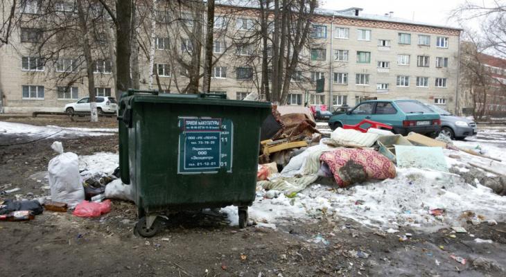 Антимонопольщики обяжут «Энергосбыт» разделить плату за мусор и электричество