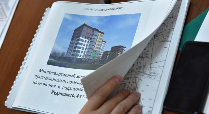 """В Кирове в районе """"Грин Хауса"""" предложили создать еще одну улицу многоэтажек"""