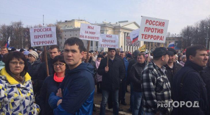 Кировчанам могут запретить митинговать у зданий органов власти
