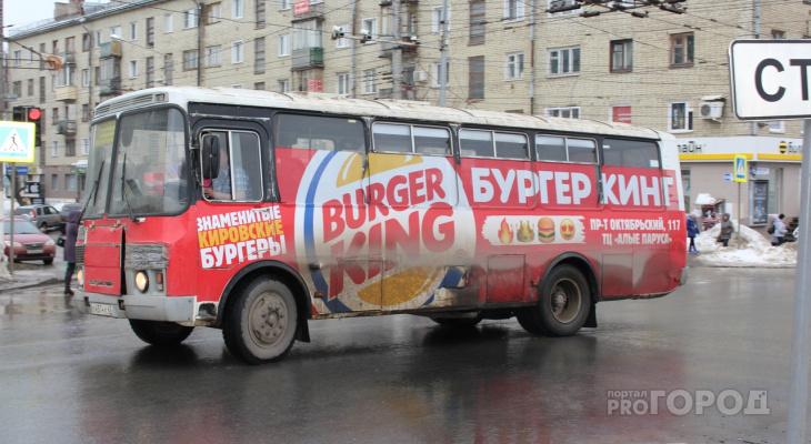 Кировчане пожаловались на рекламные баннеры в общественном транспорте города