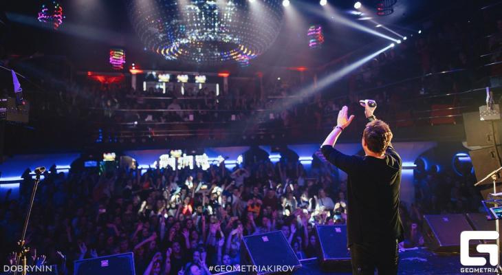 """Концерт-фестиваль """"Поднимаем Руки вверх"""" покажут в прямом эфире на  YouTube"""