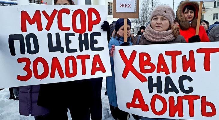 Жители Кировской области поддержат акцию протеста против антиконституционных реформ