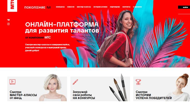 Школьники Кирова смогут сдавать экзамены в ГИТИС онлайн