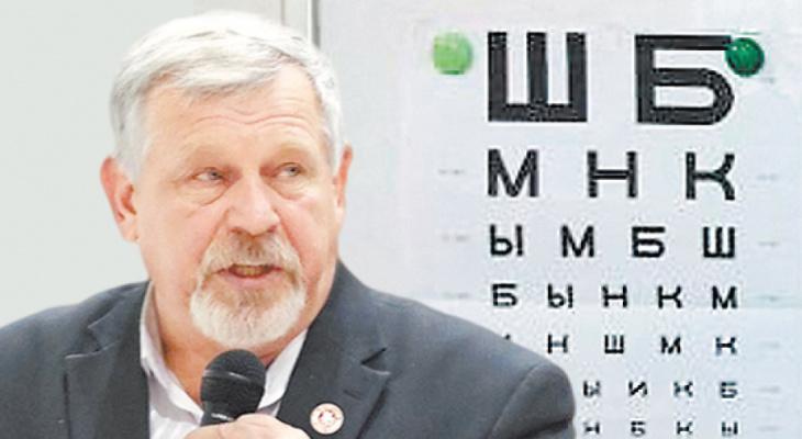 Профессор Жданов проведет уникальные лекции естественного восстановления зрения в Кирове