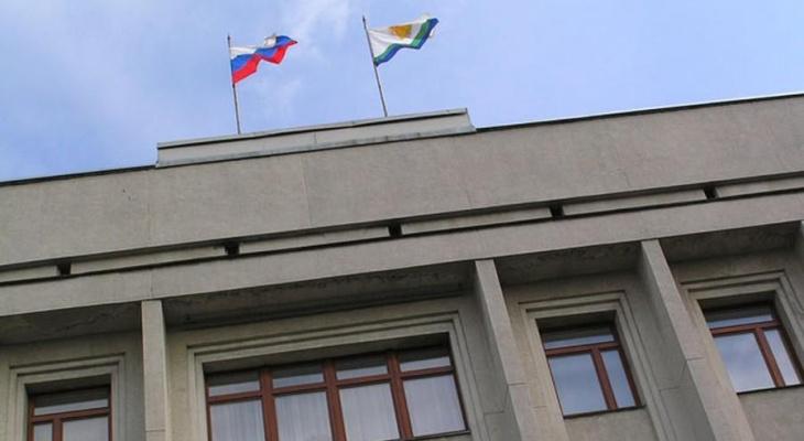 В Кировской области назначили нового руководителя Управления службы занятости