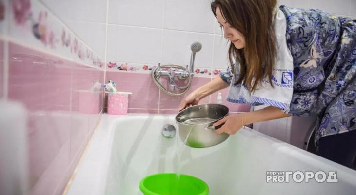 Известно, когда в домах Кирова начнут отключать горячую воду