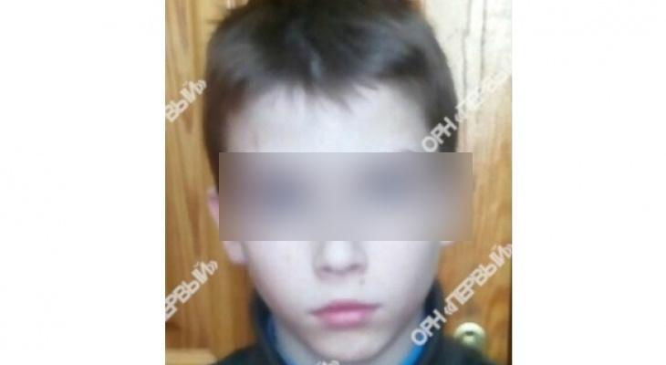 В Кирове пропал 11-летний мальчик
