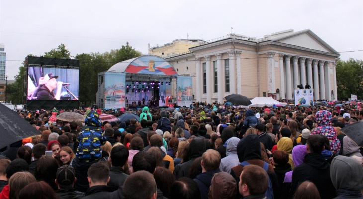 Афиша на День города 2019 в Кирове: звездные концерты, интеллектуальные игры и салют